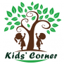 Kids' Corner Nurseries